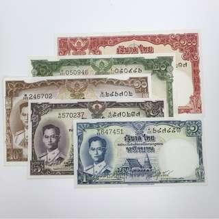 1957-59年泰國銀行(Bank of Thailand)泰皇拉瑪九世少年像1-100銖(Baht)鈔票(全套, 保真)