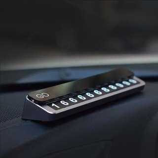 Parking Number Card - 臨時停車 電話號碼牌 - T0110