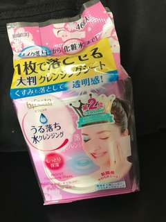 Bifesta Makeup Remover Wipes