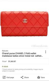 Chanel Metallasse Ladies Wallet