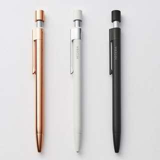 日本HEDERA 鉛芯筆 0.5mm - Japan HEDERA Pencil - Good Design & Red Hot Design 知名設計師操刀設計- T0118