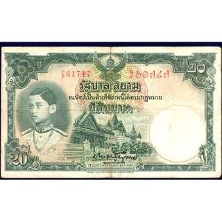 1939年泰國銀行泰皇拉瑪八世少年像及國會大樓20銖銀票(少見)
