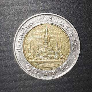 Old Coin Collection : Thailand 10 Baht Coin
