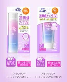 [Spray現貨] 155hkd 兩支  日本防曬  Skin Aqua薰衣草防曬飾底乳/噴霧