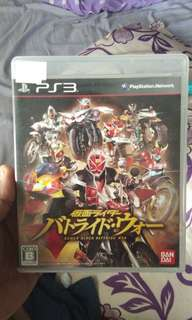 Kamen rider battrider war Ps3 Game