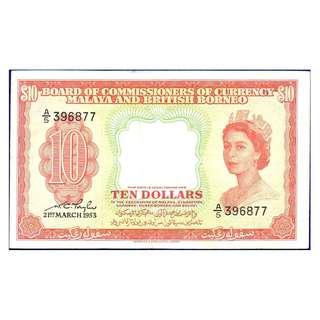 1953年英屬馬來亞貨幣局英女皇伊莉莎伯二世像拾圓(Dollars)鈔票 (少見)