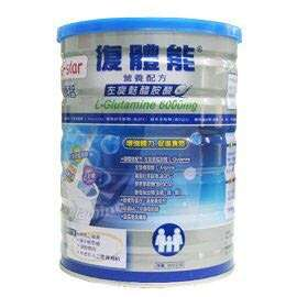 博智復體能營養配方「左旋麩醯胺酸 」900公克 6罐免運