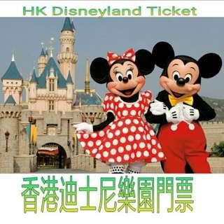 (Hold) 💯Disneyland香港迪士尼樂園門票