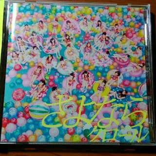 🚚 AKB48 さよならクロール 日盤CD