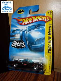 Hot Wheels 2007年首版 Batman First Edition 1966 TV series Batmobile 美國卡 hotwheels tomica matchbox size