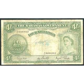 1953年英屬巴哈馬群島政府帆船殖民徽4先令鈔票(少見)