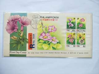 Singapore registered FDC Philanippon