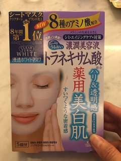 🚚 日本KOSE面膜~藥用美白肌#5片裝
