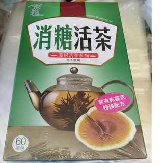 草姬 消糖活茶 (60茶包)