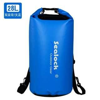 Sealock 28L 二代經典款防水袋背包 Waterproof Bag Backpack