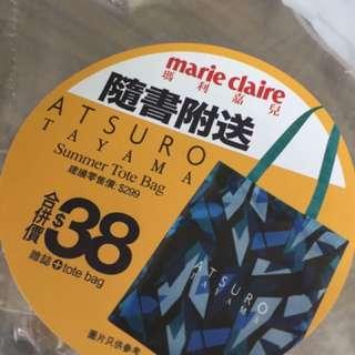 全新 ATSURO TAYAMA Summer Tote Bag 袋 TOTE BAG 可放A4紙