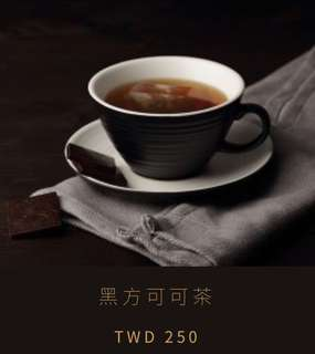 🚚 可可茶