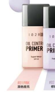 🚚 1028控油妝前乳 粉色 防曬