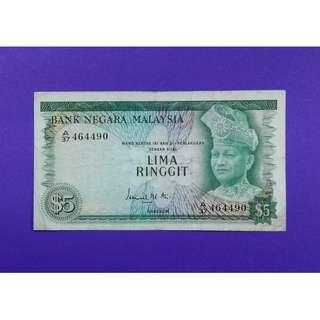 JanJun $5 1st Siri 1 Ismail Ali 1967 RM1 Wang Duit Lama