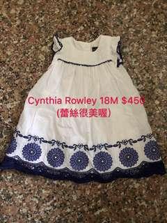 🚚 Cynthia Rowley洋裝