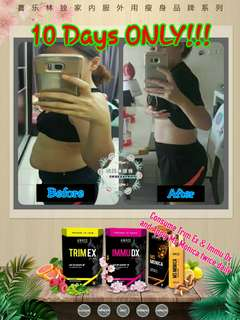 Amace Package Slimming