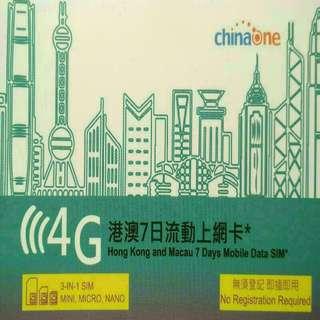 Macau 澳門 上網卡 3日 4G 1GB +128kbps 無限數據卡 SIM CARD