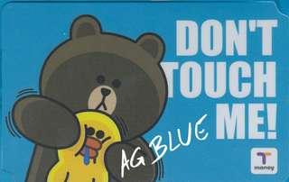 韓國 Line Friends Tmoney 交通卡 (Don't Touch Me - 熊大Brown)
