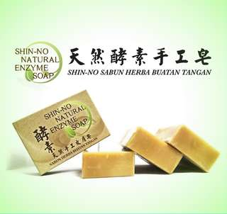 Natural Enzyme Soap (SHIN-NO)