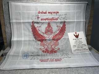 LP Wara Garuda Phayant with hand drawn Yant with card