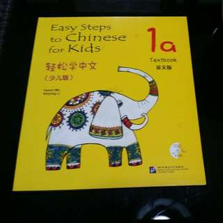 Easy Steps To Chinese For Kids Book 1a