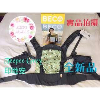 🚚 ❤️美國BECO升級版 Soleil 系列揹巾