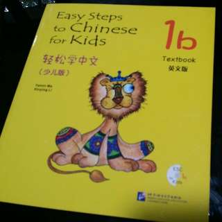 Easy Steps To Chinese For Kids Book 1b