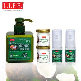 SPA推油有機冷壓呵護肌膚護椰子油護理套裝 390毫升 SPA Treatment Organic Coconut Oil Set 390ml