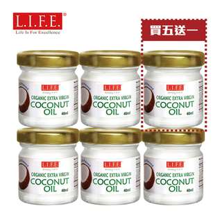 酒店餐飲包裝有機冷壓初榨椰子油 40ml x 6 (買五送一) F&B Extra Virgin Organic Cold Pressed Coconut Oil VCO 40ml x 6 (Buy 5 Get 1 Free)