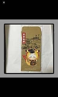 Heritage Centre - Rare Ang Pow / Red Packet / Hong Pao -