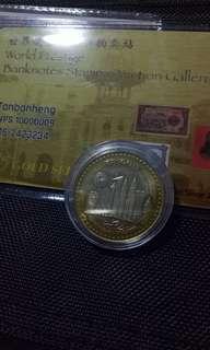 马来西亚的纪念币,稀少值得收藏