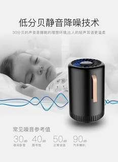 光觸媒智能無線滅蚊機