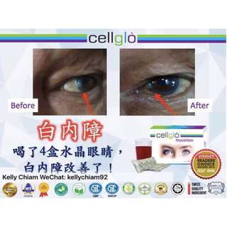 Cellglo Crystal Eyes 水晶眼睛
