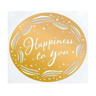 Indigo Tokyo Foil Seals/Stickers (Happiness to You)