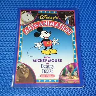🆒 Disney's Art of Animation: From Mickey Mouse to Beauty and the Beast by Bob Thomas