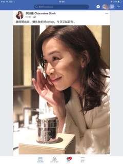 Pure makeup cream