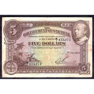 1929年沙勞越政府元首貝登布洛克肖像熱帶樹林伍大圓銀票(少見)