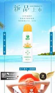 WoWo • Sunscreen Spray