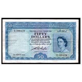 1953年英屬婆羅洲及馬來亞(Malaya & British Borneo)貨幣局英女皇伊莉莎伯二世像50大圓(Dollars)鈔票(流通馬來亞,沙勞越, 文萊及新加坡,少見高面值)
