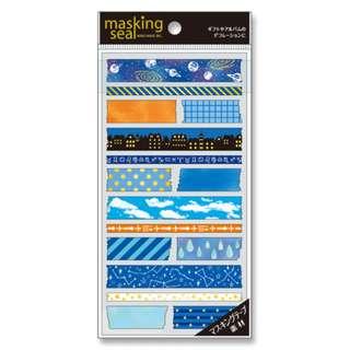 Mind Wave Washi Masking Seals/Stickers (Blue)