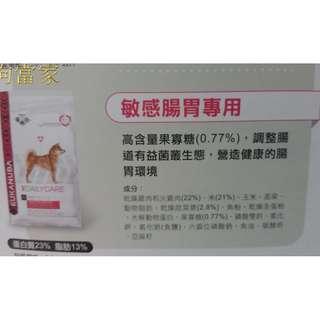 優卡機能保健-敏感腸胃配方2.5kg