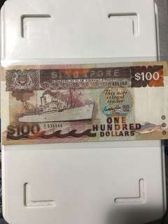 (535555) almost solid no!!! Old Singapore ship Series 100 Dollar Note