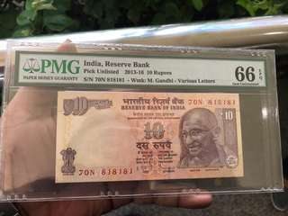 (818181) nice repeater Pmg EPQ 66 indian 10 Rupees Note