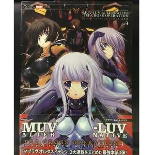 Muv-Luv Alternative TSF Cross Operation Vol.3