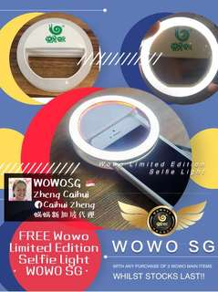 Wowo Limited Edition Selfie Light